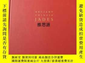 二手書博民逛書店【罕見】1975年美國出版《中國古代玉器 》大量玉器圖錄 精裝Y