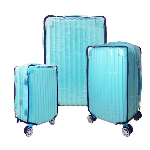 透明防水 PVC 行李箱套 旅行箱套 保護套 L號 28-30吋 63L