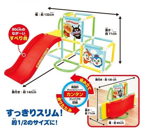 日本麵包超人溜滑梯搖搖馬攀爬組311763通販屋