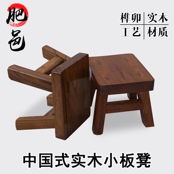 實木兒童小板凳 家用椅子木板凳子換鞋凳墊腳矮凳【英賽德3C數碼館】