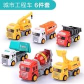 寶寶玩具車男孩回力慣性車工程車