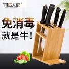 插刀架子刀座置物架刀具收納架竹菜刀架廚房用品家用多功能放刀架