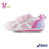 ASICS亞瑟士女童鞋 SUKU童運動鞋機能鞋IDAHO MINI足弓鞋墊 女童跑步鞋B9155#粉紫◆OSOME奧森鞋業