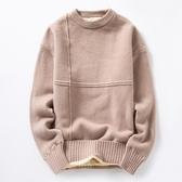 毛衣冬季男士加厚加絨毛衣圓領2020冬裝修身針織衫線衣保暖衣服男裝潮 新品