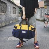 健身包旅行包男衣服行李袋子手提輕便攜學生大容量帆布女旅游收納健身包 雲朵走走
