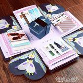 彈跳盒子 求婚彈跳照片魔法禮品神秘愛心材料創意爆炸盒子 傾城小鋪