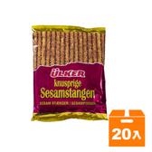 土耳其 ULKER 芝麻餅乾棒125g(20入)/箱