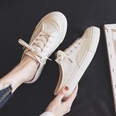 半拖帆布鞋女2020年夏季薄款無后跟一腳蹬懶人鞋白色小白鞋ins潮 【中秋節】
