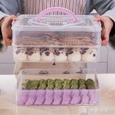 餃子盒凍餃子多層分格家用收納盒大容量帶蓋超大保鮮商用 街頭布衣