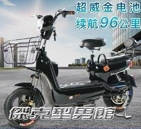 電動車飛鴿科技電動車新款成人電瓶車48v電動自行車男女雙人踏板車MKS 新年優惠