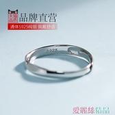 情侶戒指 莫比烏斯環銀戒指女純銀情侶對戒男潮時尚開口個性可調節一對刻字 愛麗絲