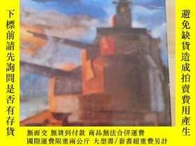 二手書博民逛書店STORY罕見OF THE PAKISTAN NAVY 1947-1972Y154786