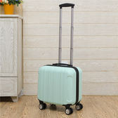 售完即止-迷你登機箱女16寸行李箱拉桿箱女18寸商務小箱子17寸旅行箱萬向輪庫存清出(5-14T)