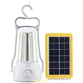 可充電馬燈戶外野營太陽能露營帳篷燈超亮照明家用應急燈 快速出貨