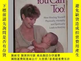 二手書博民逛書店英文原版罕見I Got Pregnant,You Can Too
