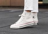 IMPACT Converse Chuck Taylor All Star 1970s 白 米白色 高筒 帆布鞋 144755C 162056C