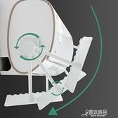 空調擋板 空調擋風板家用導風透氣遮風板可調節伸縮掛機防風擋板空調調風架