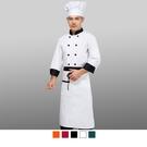 晶輝專業團體制服*CH029*酒店廚師服長袖蛋糕店烘焙廚房食堂工作服男女廚師服秋冬