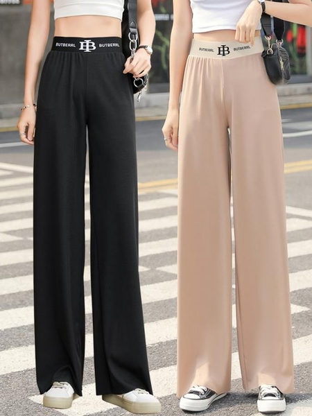 闊腿褲 冰絲闊腿褲女年新款夏季薄款高腰垂感寬鬆直筒黑色拖地休閒褲 瑪麗蘇