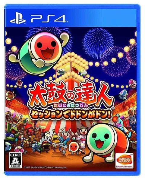 (現貨) PS4 太鼓之達人 合奏咚咚咚中文版