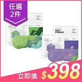 【任2件$398】韓國 STEAMBASE 溫泉水蒸氣眼罩(5入/盒) 款式可選【小三美日】發熱眼罩 眼睛暖暖包