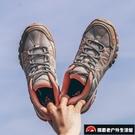 戶外登山鞋女防水防滑旅游爬山鞋男士透氣運動鞋抓地徒步女鞋【探索者戶外生活館】