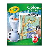 Crayola繪畫系列 冰雪奇緣2貼紙著色本