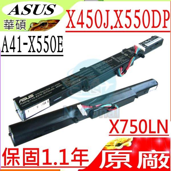 ASUS 電池(原廠)-華碩 電池 X450,X550DP,X550D,X450J,X750LN,A41-X550E,X750,X750J,X750JA