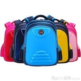 小學生書包男童女孩1-3-6年級兒童背包6-12歲防水雙肩包 俏girl