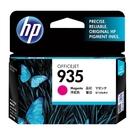 C2P21AA HP 935 紅色墨水匣 適用 OJ Pro 6230e/6830e/6835e