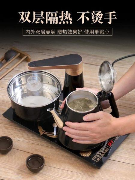 電熱水壺上水壺電熱燒水壺套裝家用抽水式自吸泡茶具器電磁爐燒茶器 衣間迷你屋220VLX