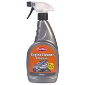 CarPlan卡派爾  引擎清潔&油污清洗劑(手壓瓶)