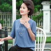 媽媽洋氣套裝夏裝兩件中年新款40歲50中老年女裝短袖t恤老年 亞斯藍生活館