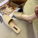 懶人包頭半拖鞋女夏外穿平底網紅女鞋2020年春季時尚新款方頭涼拖 雙11提前購