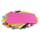 彩紙a4手工折紙彩色復印紙80g熒光打印A4紙