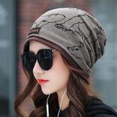 帽子女秋冬包頭帽正韓潮流時尚套頭帽冬天保暖月子帽多用圍脖睡帽【快速出貨】