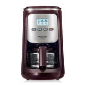 贈咖啡豆 NC-SP1701 -Panasoni國際牌 4人份研磨咖啡機 NC-R600 *免運費*