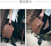 英倫時尚潮流韓版男士復古休閒學院風後背包SMY1182【123休閒館】