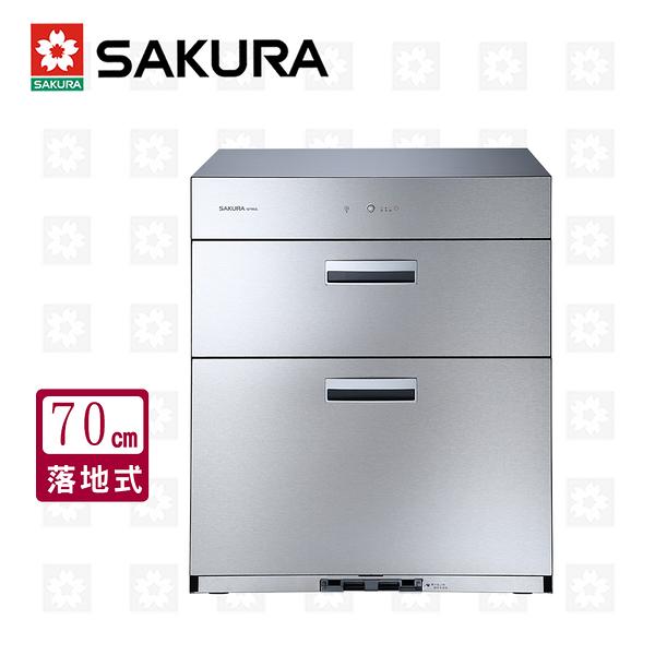 櫻花牌 SAKURA 全平面落地式烘碗機 70cm Q7692L 限北北基安裝配送 (不含林口 三峽 鶯歌)