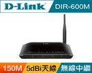 全新 D-Link DIR-600M Wireless N150 無線寬頻路由器