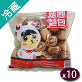 法國小麵包(360g±3%/包)x10【愛買冷藏】
