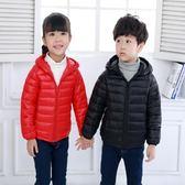 兒童外套反季童裝兒童羽絨棉服外套男女童冬裝短款棉衣大中小童輕薄款棉襖 春生雜貨鋪