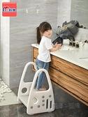 兒童家用雙層階梯登高凳洗手臺衛生間穩固多功能上床墊腳防滑梯子 ATF 魔法鞋櫃