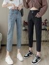 哈倫牛仔褲女夏裝2021年新款高腰直筒顯瘦chic小個子八分蘿卜褲潮 果果輕時尚