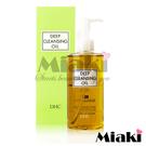 DHC 深層卸妝油 卸粧油 200ml 代理商公司貨 *Miaki*