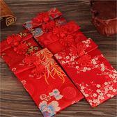 織錦緞紅包袋 哪裡買布紅包 手工 創意 錦緞 刺繡 綢緞 中國風 緞面 結婚 禮物 贈品 現貨 6018
