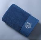 浴巾 五星級酒店浴巾男女家用純棉加厚加大毛巾吸水速干不掉毛三件套【快速出貨八折優惠】