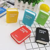書本造型隱形眼鏡盒小巧可愛伴侶盒配件齊全顏色可選收納盒