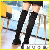 MG 膝上靴-內增高過膝靴子長靴高筒靴