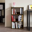 書櫃 置物櫃 收納櫃【收納屋】三層書櫃-櫻桃木 &DIY組合傢俱